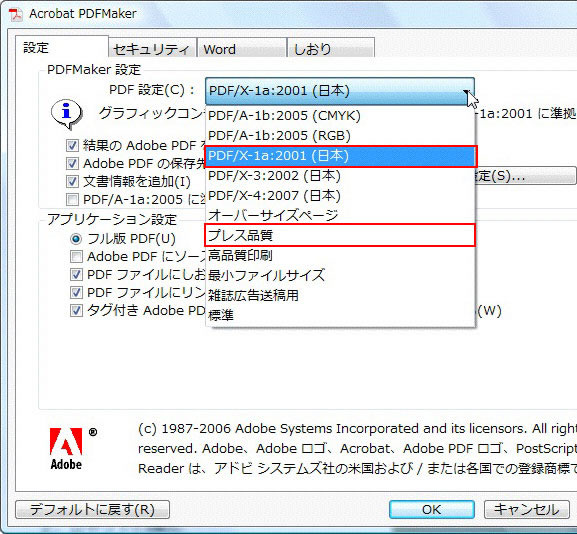 Word 2007 PDFMaker